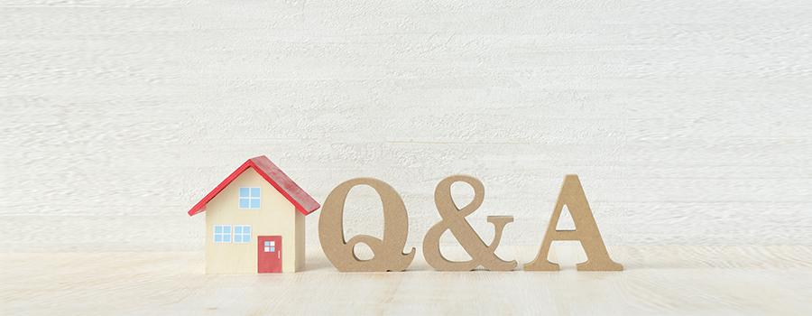 家づくりに関する皆様からのご質問にお答えします